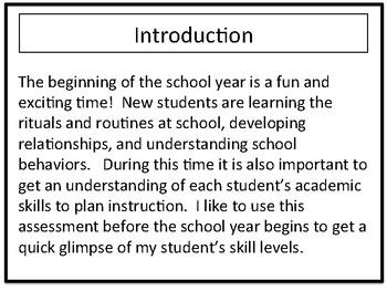 Back to School Kindergarten Assessment Freebie!