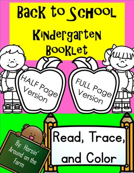 Back to School - Kindergarten Booklet