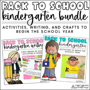 Back to School Kindergarten Bundle