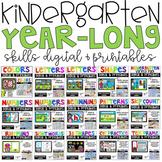 Year Long Kindergarten Digital Learning and Printables Bundle