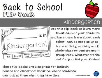 Back to School - Kindergarten - Flip-Book