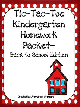 Back to School Kindergarten Homework Packet