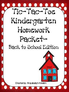 Back to School Kindergarten Homework Packet-D'NEALIAN