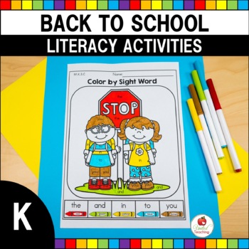 Back to School Kindergarten Language Arts No Prep Worksheets