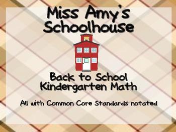 Back to School Kindergarten Math