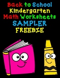 Back to School Kindergarten Math Worksheets FREEBIE SAMPLER