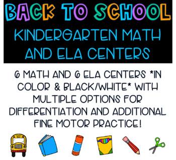 Back to School Kindergarten Math and ELA Centers