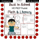 Kindergarten Back to School NO PREP {Math & Literacy}