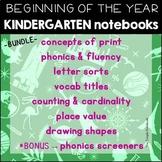 Back to School: Kindergarten Notebooks (Beginning of the Year)