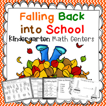 Back to School Kindergergarten Fall Math Centers Common Co