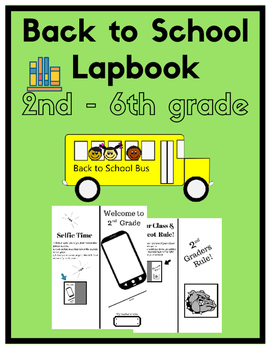 Back to School -  Me & My School Lapbook (Lap Book) - B/W Student Sheets