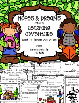Hopes and Dreams- Adventure Themed Packet! {Goal Setting, Vocab Game, and More!}
