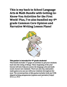 Back to School Lesson Bundle and 4th Grade Common Core Writing Bundle