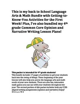 Back to School Lesson Bundle and 4th Grade Common Core Wri