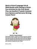 Back to School Lesson Bundle and 5th Grade Common Core Wri