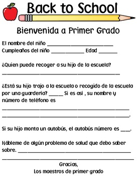 Back to School Note - in English and Spanish