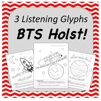 "Back to School Listening Glyphs - ""The Planets"" by Gustav Holst"