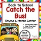 Back to School Literacy Centers Bundle!