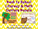 Back to School Literacy & Math Bundle (Chicka Chicka Boom Boom/Brown Bear)