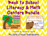 Back to School Literacy & Math Bundle (Chicka Chicka Boom