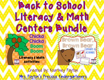 Back to School Literacy & Math Bundle (Chicka Chicka Boom