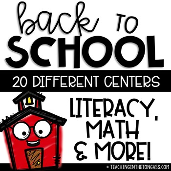 Back to School Centers for Second Grade