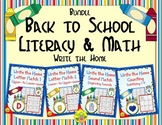 Back to School Literacy and Math Bundle | Distance Learning