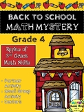 Back to School MATH Mystery