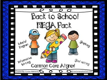 Back to School MEGA Pack No Prep Primary Activities *Bonus Mini Book Included*