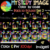 Back to School MYSTERY Image Color by Code ❤️Progression D