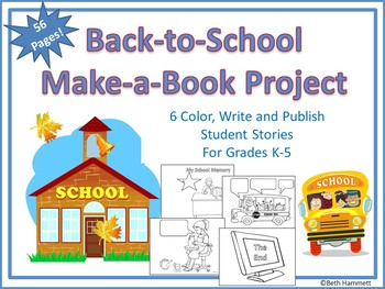 Back-to-School Make-a-Book Project