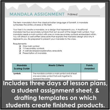 Back to School Mandala Assignment