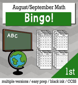 Back to School Math 1st Grade BINGO Game Bundle
