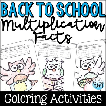 Back to School Math Packet: Multiplication Facts Color by Numbers