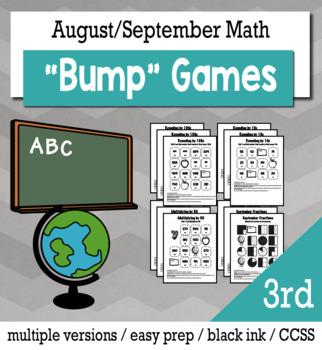 Back to School Math 3rd Grade+ Bump Games Bundle