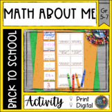 Back to School Math About Me Printable and Digital