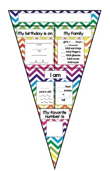 Back to School Math About Me Banner