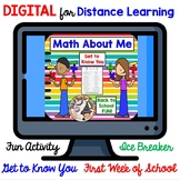 Back to School Math About Me DIGITAL Ice Breaker Get to Kn