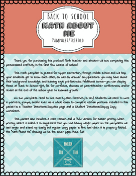 Back to School: Math About Me Pamphlet/Trifold for Upper Elem. & M.S.