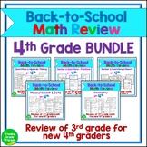 Back to School Math Activities BUNDLE 4th Grade