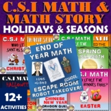 End of Year Math + Season & Holiday CSI Math Mysteries. Pr