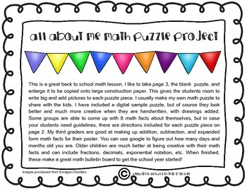 Back to School Math All About Me Puzzle Poster Project