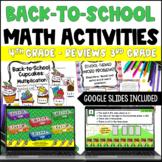 4th Grade Math Back to School Activities w/ Digital Back to School Activities