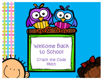 Back to School Math Code Message