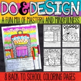 Back to School Math Coloring Pages | All Operations | Do and Design