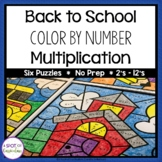 Back to School Math Coloring Sheets Multiplication