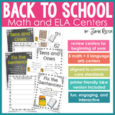 Back to School Math & ELA Centers - Aligned to Common Core Standards