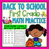 Back to School Math-First Grade