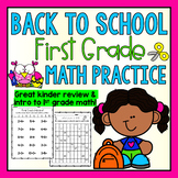 Back to School Math-First Grade