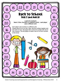 Back to School Math Games Second Grade: Back to School Activities
